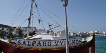 Old Boat - Mykonos | Bellou Suites